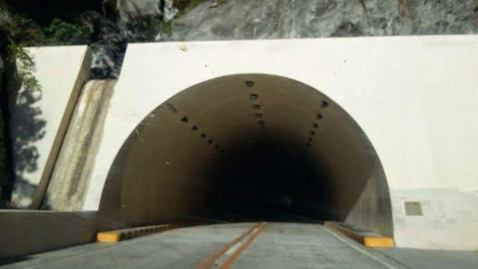 Kaybiang Tunnel